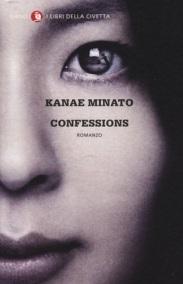 kanae minato confessions